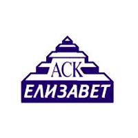 "Логотип компании «АСК ""Елизавет""»"