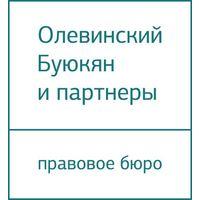 Логотип компании «Олевинский, Буюкян и партнёы»