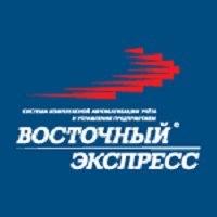 Логотип компании «Восточный экспресс»