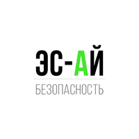 Логотип компании «SI-Security»