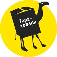 Логотип компании «Тара для товара»