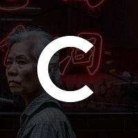 Логотип компании «CORSO»