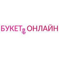 Логотип компании «Букет.онлайн»