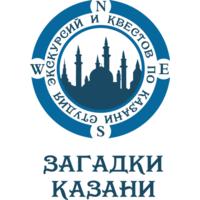 Логотип компании «Загадки Казани»