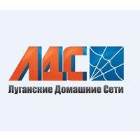 Логотип компании «Луганские Домашние Сети»