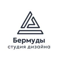 Логотип компании «Бермуды»
