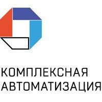 Логотип компании «ГК «Комплексная автоматизация»»