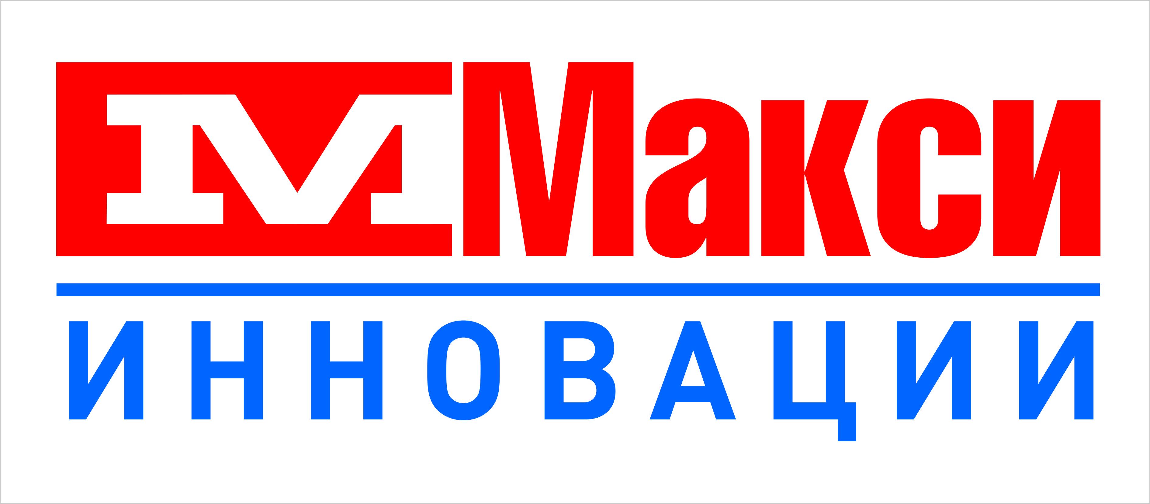 Логотип компании «Макси»