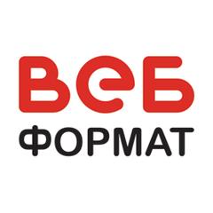 Логотип компании «Вебформат»