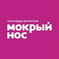 Логотип компании «Мокрый нос»
