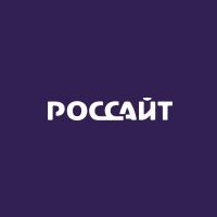 Логотип компании «Россайт»