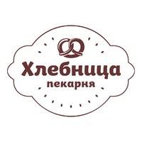 """Логотип компании «Федеральная сеть пекарен """"Хлебница""""»"""