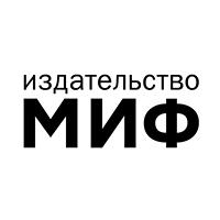 Логотип компании «Издательство «Манн, Иванов и Фербер»»