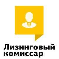 Логотип компании «Лизинговый комиссар»