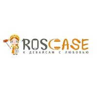 Логотип компании «RosCase»
