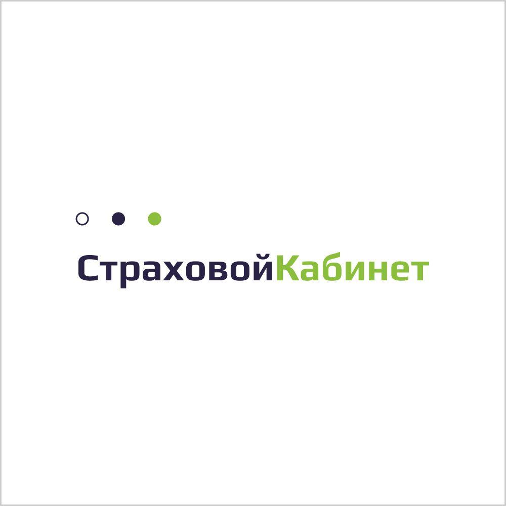 Логотип компании «Страховой Кабинет»