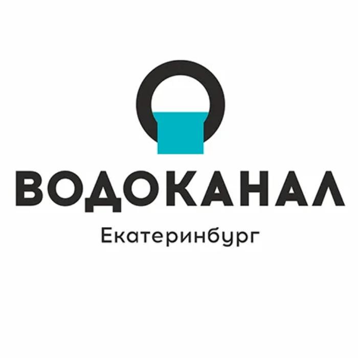 Логотип компании «Водоканал Екатеринбург»