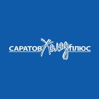 Логотип компании «Саратов-Холод Плюс»