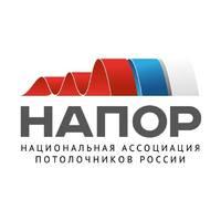 Логотип компании «Ассоциация Потолочников России»