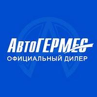 Логотип компании «АвтоГЕРМЕС»