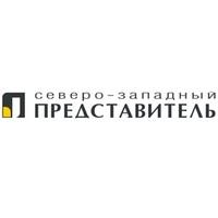 Логотип компании «Северо-Западный ПРЕДСТАВИТЕЛЬ»