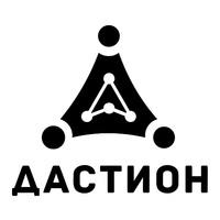 Логотип компании «Дастион»