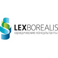 Логотип компании «LEX BOREALIS»