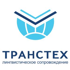 Логотип компании «ТРАНСТЕХ»
