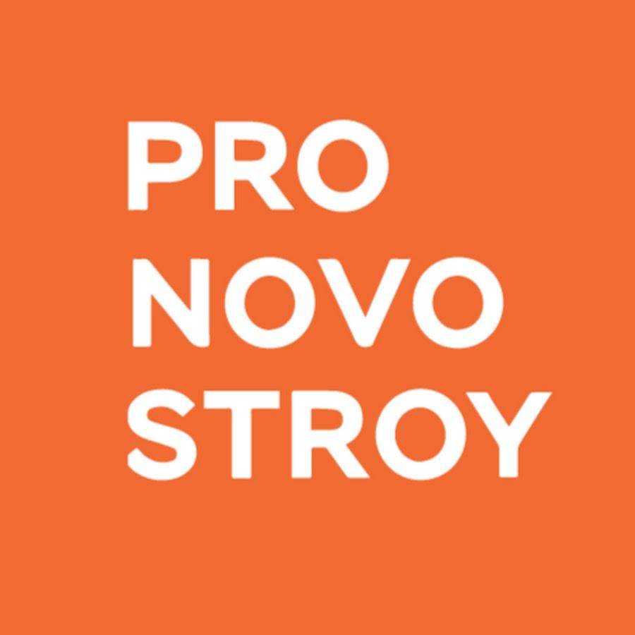 Логотип компании «Pronovostroy»