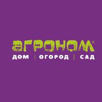 Логотип компании «Агроном»