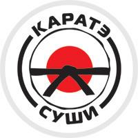 Логотип компании «КАРАТЭ-СУШИ»