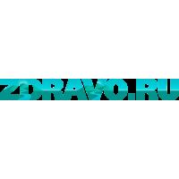 """Логотип компании «ООО """"Здраво.Ру""""»"""