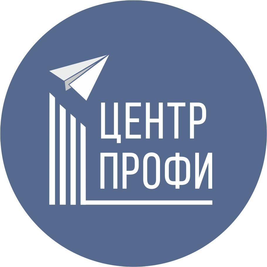Логотип компании «Центр-Профи»