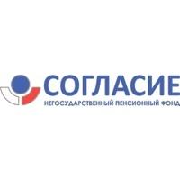 "Логотип компании «АО ""НПФ Согласие""»"