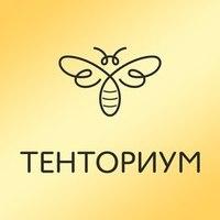 Логотип компании «ТЕНТОРИУМ»