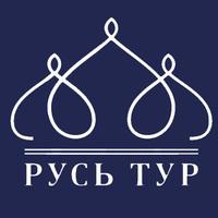 Логотип компании «Русь Тур»
