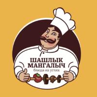 Логотип компании «Шашлык Мангалыч»