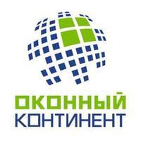 Логотип компании «Оконный континент»