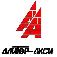 Логотип компании «Алитер-Акси»