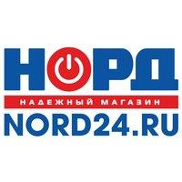 Логотип компании «НОРД»
