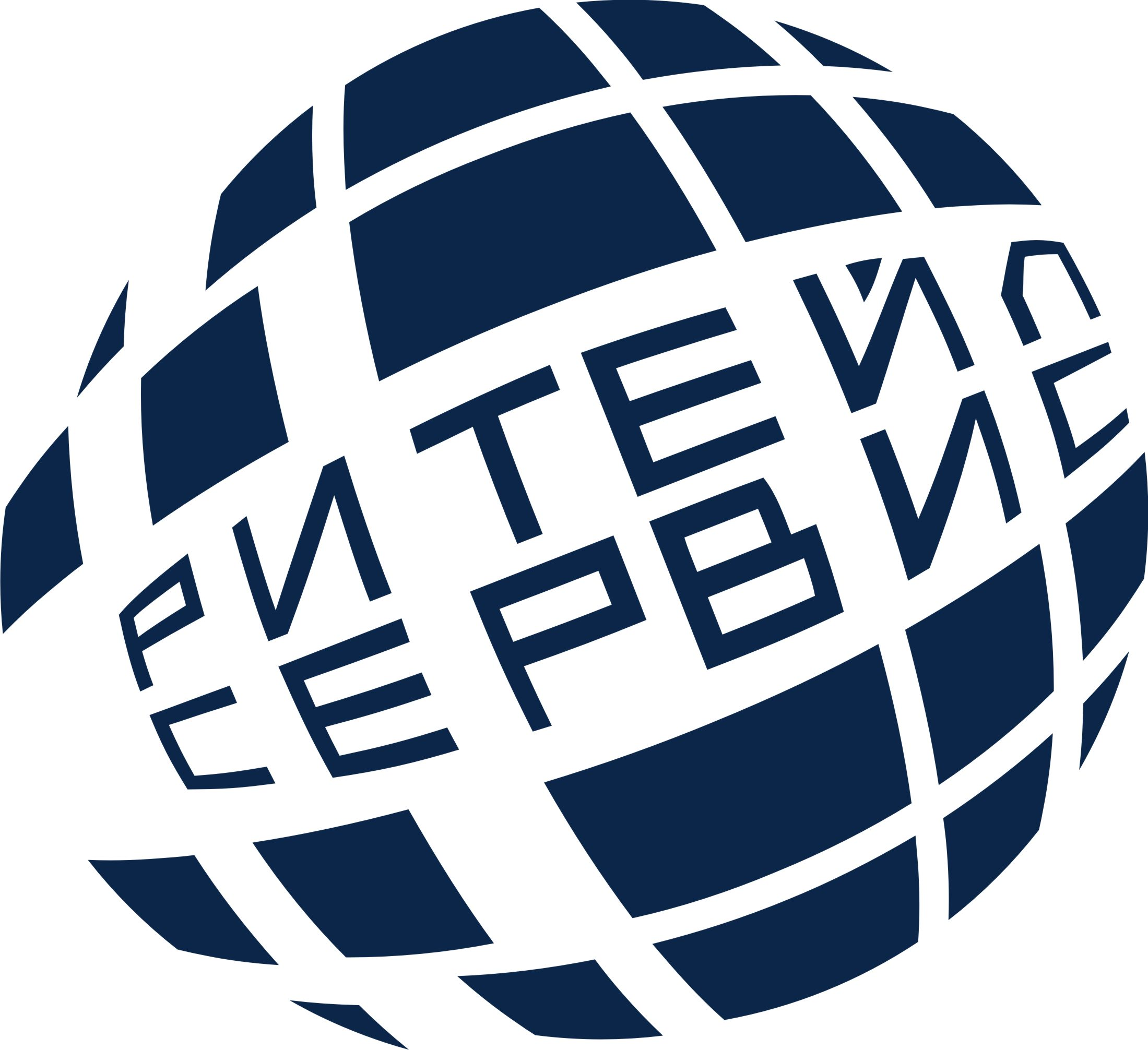 Логотип компании «Ритейл Сервис»