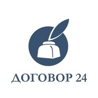 Логотип компании «Договор24»