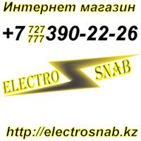 Логотип компании «Electrosnab.kz»