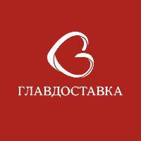 Логотип компании «ГлавДоставка»