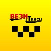 Логотип компании «ВЕЗИТАКСИ»