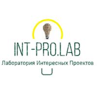 Логотип компании «Int-pro.LAB»