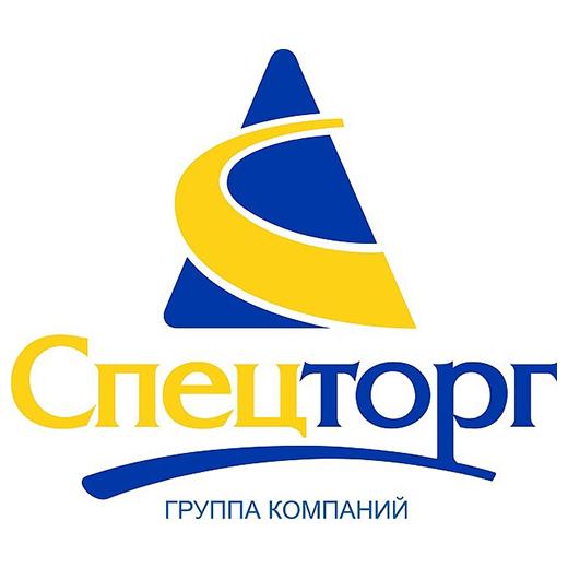 Логотип компании «Группа компаний «Спецторг»»