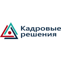 Логотип компании «Кадровые решения»