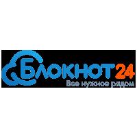 Логотип компании «Блокнот 24»