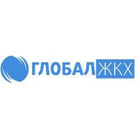 Логотип компании «Глобал ЖКХ»